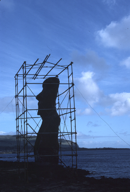Stone surface conservation experiment conducted at Hanga Kio'E by Chilean museum authorities.