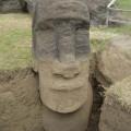 Moai RR-001-156, front view. © EISP.ORG 2014