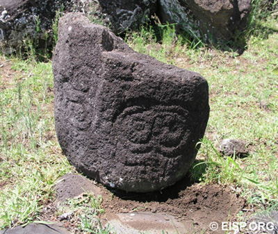 "Broken basalt ""pillar"" with Makemake petroglyphs, documented in 2006. ©JVT/EISP."