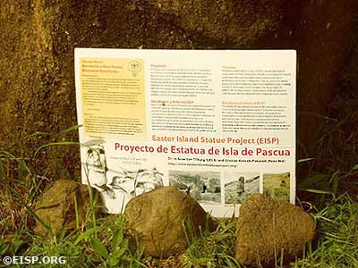 An informational park service sign about EISP and the importance of preserving the moai. © EISP 2003.